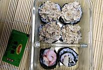 金枪鱼寿司手卷的做法