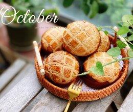 #安佳万圣烘焙奇妙夜#童年最爱的港式酥皮菠萝包