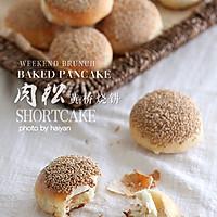 黄桥烧饼#美的烤箱菜谱#的做法图解19