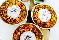 咖喱饭饭的做法