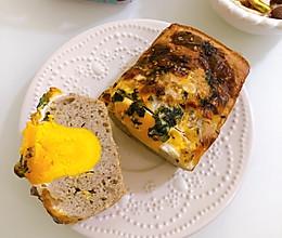 鸡蛋面包|健康烘焙的做法
