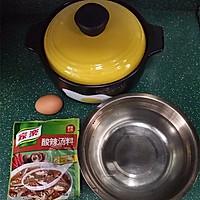 酸辣汤#急速早餐#的做法图解1