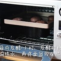 黑眼豆豆面包#2016松下大师赛(北京赛区)#的做法图解10