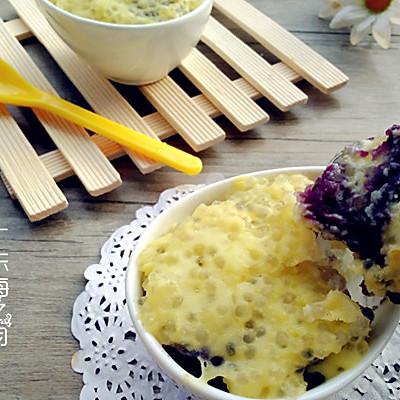 紫薯西米布甸