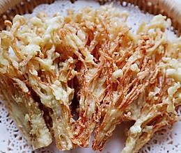 #憋在家里吃什么#酥炸金针菇的做法