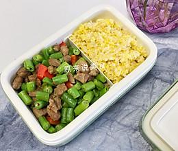 一个月瘦8斤,减脂午餐怎么做?学会万能搭配公式,你也能瘦8斤的做法