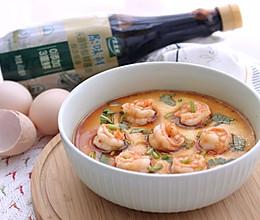 十分钟出餐的营养美味鲜虾蒸蛋的做法