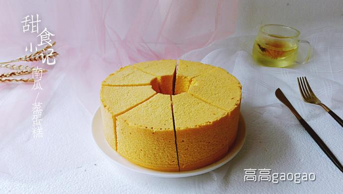 南瓜蒸蛋糕#松下多面美味#