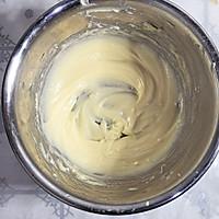 #金龙鱼精英100%烘焙大赛颖涵战队#花生牛奶酥的做法图解4