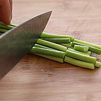 火腿片炒蒜苔的做法图解1