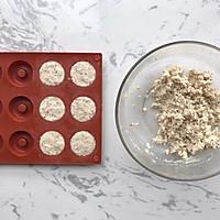 #花10分钟,做一道菜!# 椰香坚果酥饼的做法图解7