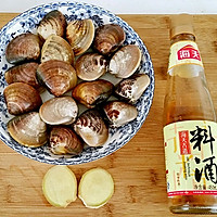 清蒸海贝(原汁原味,汤汁鲜美)的做法图解2