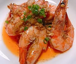 #中秋团圆食味#吮指蒜蓉大虾的做法
