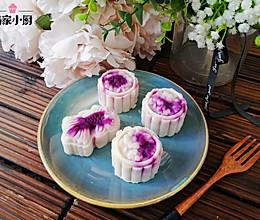 """仿""""无忧糕""""做的紫薯山药糕#换着花样吃早餐#的做法"""