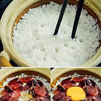 老广最爱的煲仔饭(妈妈的秘方酱汁)快手料理的做法图解4