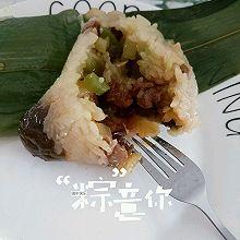 端午节之什锦粽