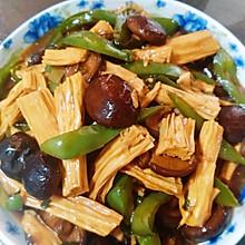 香菇烧腐竹