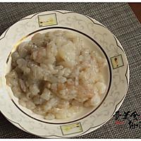 #一人一道拿手菜# #有颜值好味道的玉米鲜虾鸡蛋饺的做法图解2