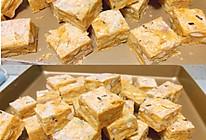 咸蛋黄海苔肉松雪花酥的做法