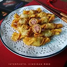 糖果香肠饺