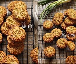 【葱香咸酥印花曲奇】咸味的饼干的做法