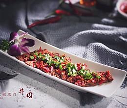 双椒蒸汽牛肉片的做法
