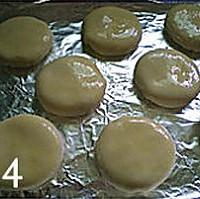 椰丝老婆饼的做法图解28