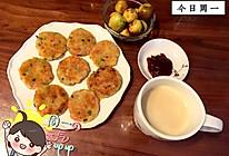 美味早餐——香煎火腿土豆饼的做法