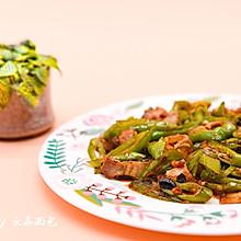 辣椒炒肉——黯然销魂下饭菜