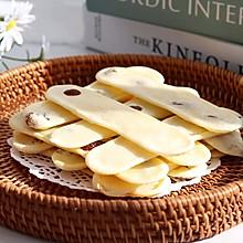 零失败的麻薯手指饼,在家轻松制作!