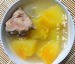 猪骨木瓜汤的做法