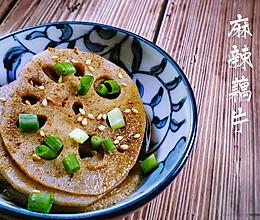 #换着花样吃早餐#食堂小白做凉菜之香辣藕片的做法