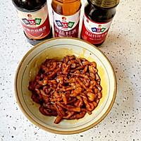 青椒肉丝盖浇饭的做法图解3