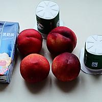 桃子冻顶冰糕的做法图解1