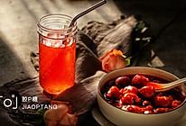 山楂罐头&山楂汁的做法