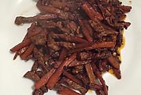 黑胡椒胡萝卜牛肉的做法