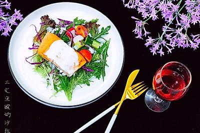 三文鱼酸奶沙拉