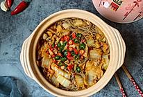 #快手又营养,我家的冬日必备菜品#白菜肉沫粉丝煲的做法