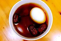 红枣鸡蛋姜片红糖水#益气养血方#的做法