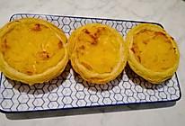 红薯咸蛋黄奶酪挞的做法