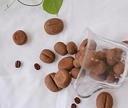咖啡豆曲奇---咖啡曲奇傻傻分不清楚的做法