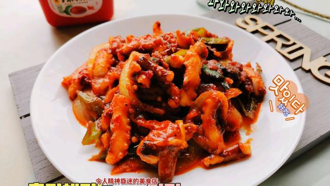 韩式辣炒八爪鱼的做法