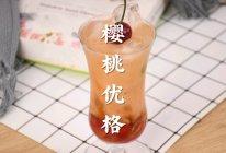 2步就能完成的樱桃优格,集颜值与美味于一身的做法