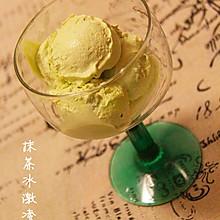 抹茶冰激凌-面包机版