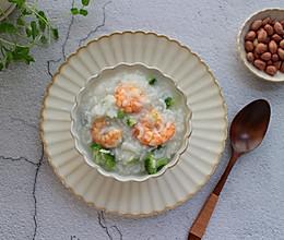 西兰花虾仁粥的做法