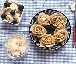 玫瑰花卷饺子的做法