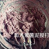 梦幻紫薯饼干的做法图解4