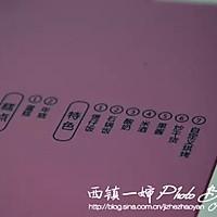 咖喱海苔小肉酥的做法图解12