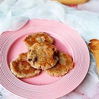 芋泥糯米饼的做法图解9