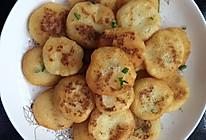 糯糯的小土豆饼的做法